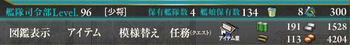 SS2016-02-28.png
